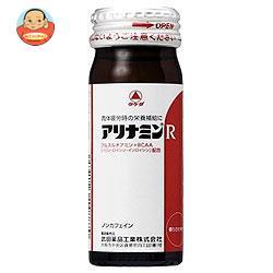 タケダ アリナミンR 80ml瓶×50本入