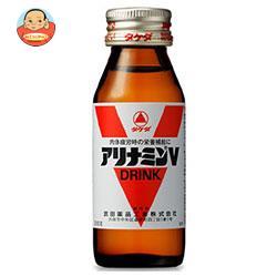 タケダ アリナミンV 50ml瓶×50本入