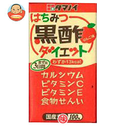 タマノイ はちみつ黒酢ダイエット 125ml紙パック×24本入