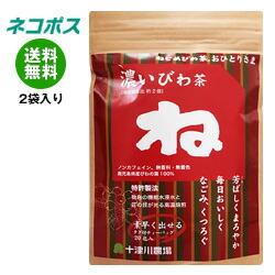 【全国送料無料】【ネコポス】十津川農場 ねじめびわ茶 おひとりさま20 40g(2g×20包)×2袋入