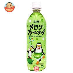 チェリオ メロンクリームソーダ500mlペットボトル×24本入