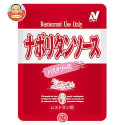 ニチレイ Restaurant Use Only (レストラン ユース オンリー) パスタソース ナポリタンソース 140g×40個入