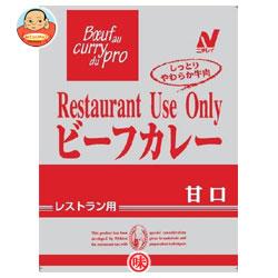 ニチレイ Restaurant Use Only (レストラン ユース オンリー) ビーフカレー 甘口 200g×30個入