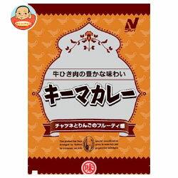ニチレイ Restaurant Use Only (レストラン ユース オンリー) キーマカレー 170g×30個入