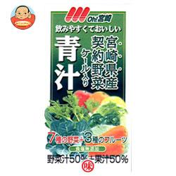 南日本酪農協同(株) Oh!宮崎 青汁125ml紙パック×24本入