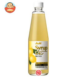 アサヒ シロップレモン果汁入り600ml瓶×12本入
