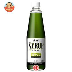 アサヒ シロップ青リンゴ600ml瓶×12本入