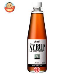 アサヒ シロップ梅600ml瓶×12本入