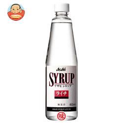 アサヒ シロップライチ600ml瓶×12本入