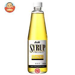 アサヒ シロップスイートレモン600ml瓶×12本入