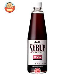 アサヒ シロップカシス600ml瓶×12本入