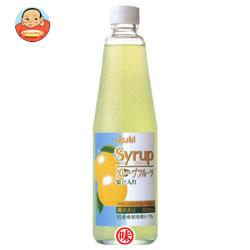 アサヒ シロップグレープフルーツ果汁入り600ml瓶×12本入