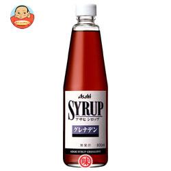 アサヒ シロップグレナデン600ml瓶×12本入