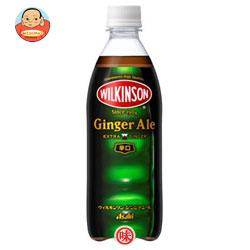 アサヒ飲料 ウィルキンソン ジンジャエール500mlペットボトル×24本入