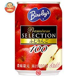 アサヒ飲料 バヤリース プレミアムセレクション ふじりんご100280g缶×24本入