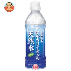 宝積飲料 プリオ アルカリイオンの天然水500mlペットボトル×24本入