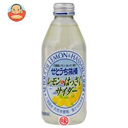 宝積飲料 プリオ せとうち旅情 レモン&はっさくサイダー250ml瓶×24本入