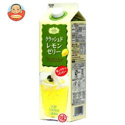 ホーマー クラッシュド レモンゼリー 1L紙パック×12本入