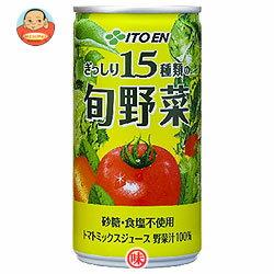 伊藤園 ぎっしり15種類の旬野菜(CS缶)190g缶×20本入