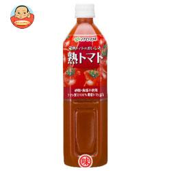伊藤園 熟トマト 900gペットボトル×12本入