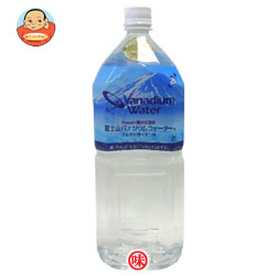 (株)アクアインターナショナル 富士山バナジウムウォーター2Lペットボトル×6本入