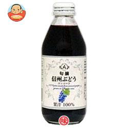 (株)アルプス 信州ぶどうコンコードジュース250ml瓶×24本入