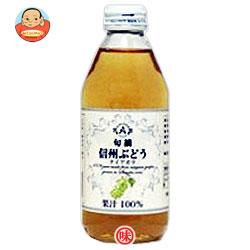 (株)アルプス 信州ぶどうナイアガラジュース250ml瓶×24本入