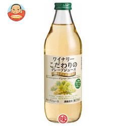(株)アルプス ワイナリー こだわりのグレープジュース プレミアムホワイト1L瓶×12(6×2)本入