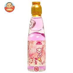 大川食品工業 さくら咲くラムネ 200ml瓶×30本入