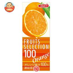 エルビー フルーツセレクション オレンジ100% 200ml紙パック×24本入