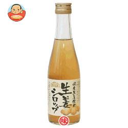 マルカイ 順造選 生姜シロップ 300ml瓶×20本入