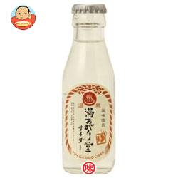 友桝飲料 湯あがり堂サイダー 95ml瓶×48本入