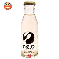 友桝飲料 n.e.o(ネオ)プレミアムジンジャーエール95ml瓶×24本入