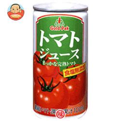 ゴールドパック トマトジュース (無塩) 190g缶×30本入