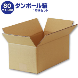 ダンボール箱(段ボール箱)10枚セット(外寸369mm×189mm×155mm K6)