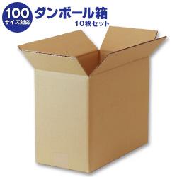ダンボール箱(段ボール箱)10枚セット(外寸369mm×189mm×288mm K6)