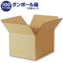 ダンボール箱(段ボール箱)10枚セット(外寸360mm×300mm×230mm K5)