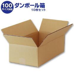 ダンボール箱(段ボール箱)10枚セット(外寸462mm×236mm×140mm K5)