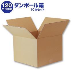 ダンボール箱(段ボール箱)10枚セット(外寸363mm×363mm×289mm K6)