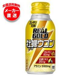【全国送料無料・メーカー直送品・代引不可】コカコーラ リアルゴールド 牡蠣ウコン 100mlボトル缶×30本入