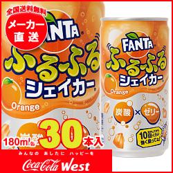 【送料無料・メーカー直送品・代引不可】コカコーラ ファンタ ふるふるシェイカー オレンジ 180ml缶×30本入