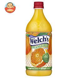 アサヒ飲料 Welch's(ウェルチ) オレンジ100 800gペットボトル×8本入