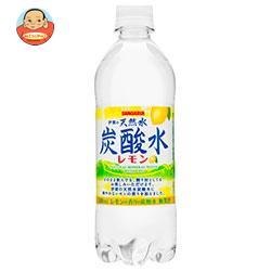 【賞味期限2021.04.03】サンガリア 伊賀の天然水 炭酸水 レモン 500mlペットボトル×24本入