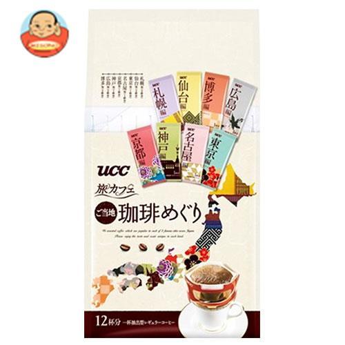 UCC 旅カフェ ドリップコーヒー ご当地珈琲めぐり 12P×12(6×2)袋入