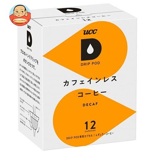 UCC DRIP POD(ドリップポッド) カフェインレスコーヒー 12P×12箱入