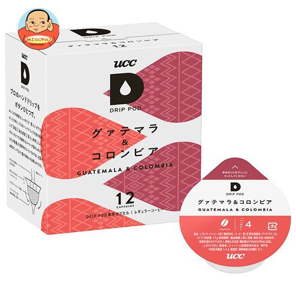 UCC DRIP POD(ドリップポッド) グァテマラ&コロンビア 12P×12箱入