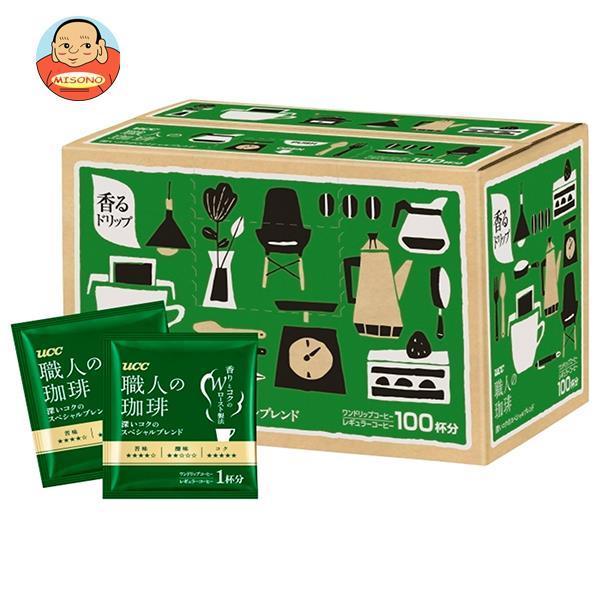 UCC 職人の珈琲 ドリップコーヒー 深いコクのスペシャルブレンド 100P×1箱入