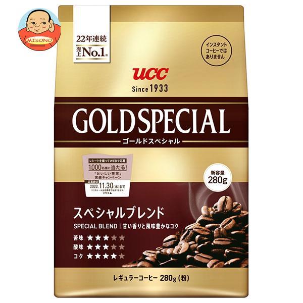 UCC ゴールドスペシャル スペシャルブレンド 400g袋×12袋入