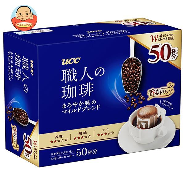 UCC 職人の珈琲 ドリップコーヒー まろやか味のマイルドブレンド 50P×6箱入
