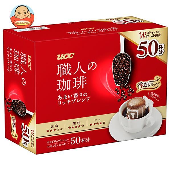 UCC 職人の珈琲 ドリップコーヒー あまい香りのモカブレンド 50P×6箱入